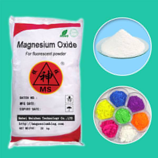 Magnesium Oxide for Fluorescent Powder