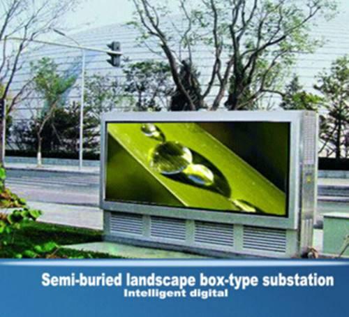 Underground Landscape Type Substation