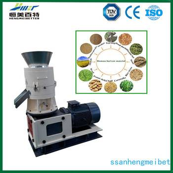 2015 newest hot large capacity wood pellet mill from china supplier
