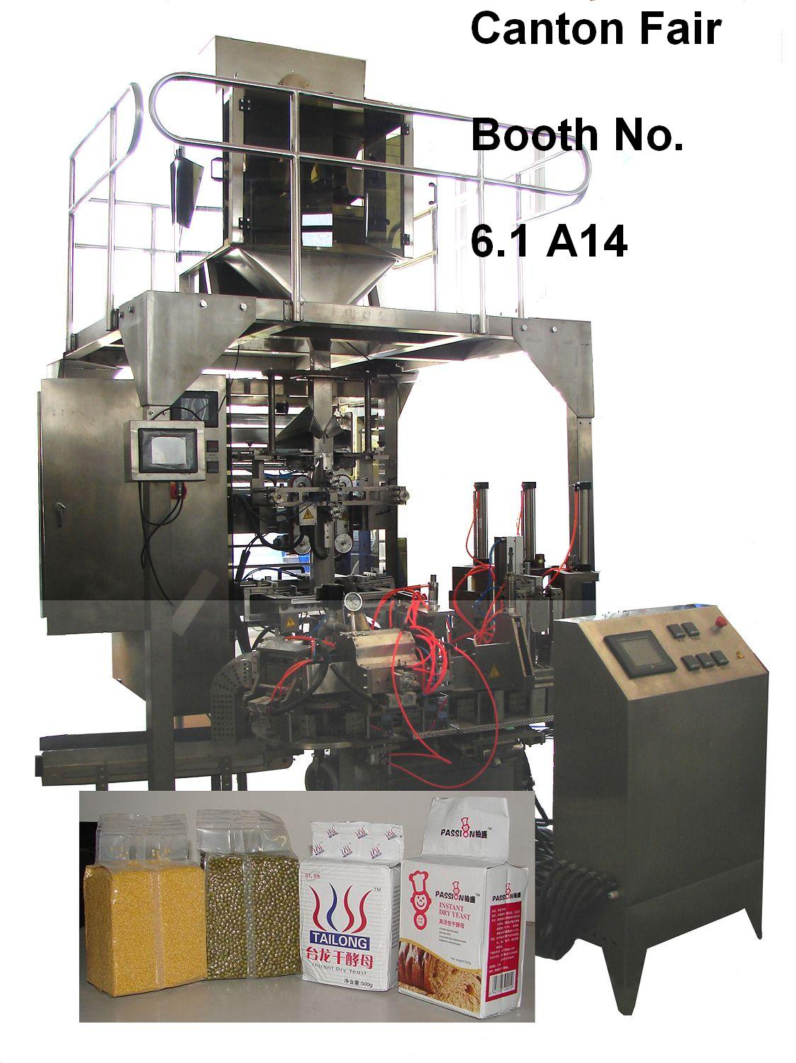 Automatic Beans Vacuum Packaging Machine