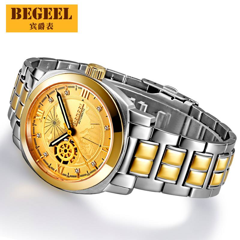 BEGEEL B264M Men Hollow Watch