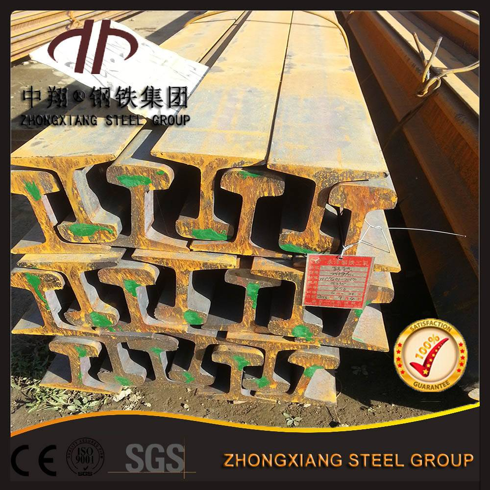 high quality 50Q steel rails