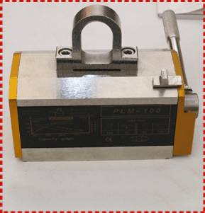 lifting magnetic lifter