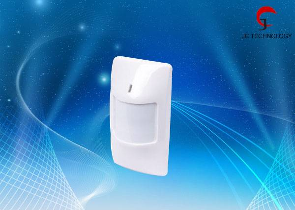 Wired Wide Angle PIR Detector(JC-304T )
