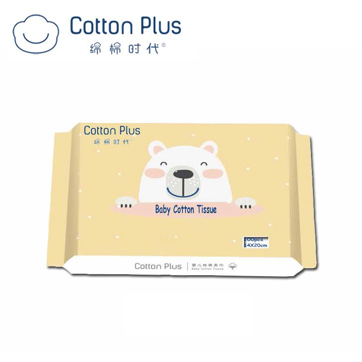 Baby Cotton Dry Wipes