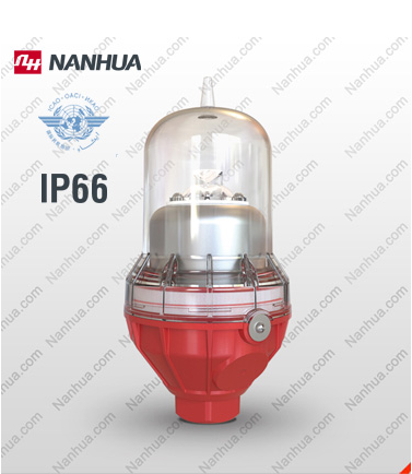 Shanghai NANHUA Low intensity aviation obstruction light with ICAO certification