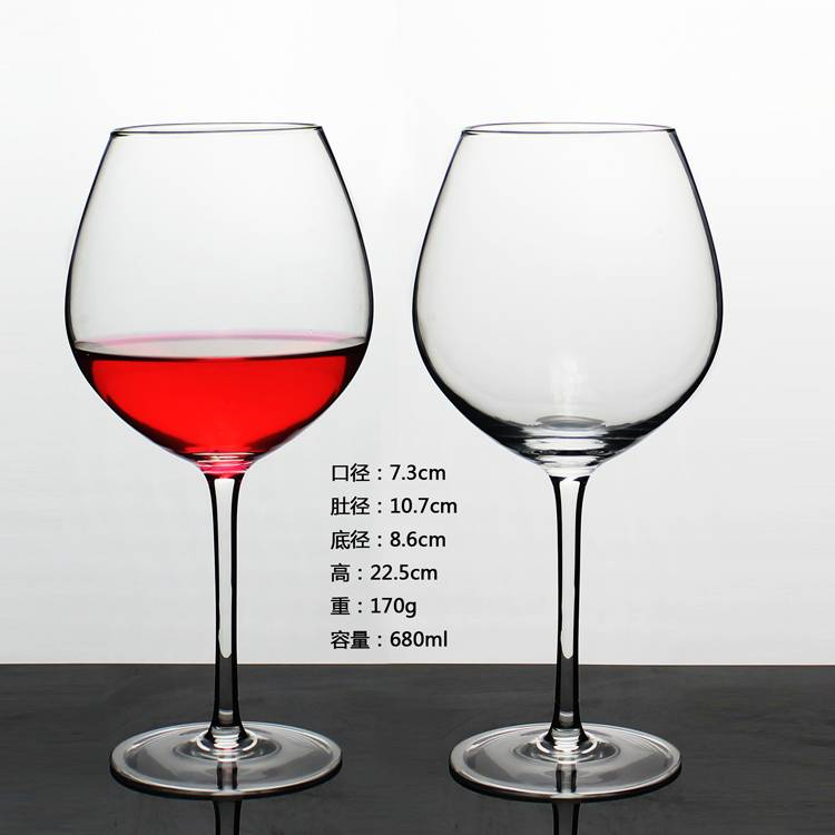 Handmade Clear Wine Glass Long Stemmed Wine Glasses