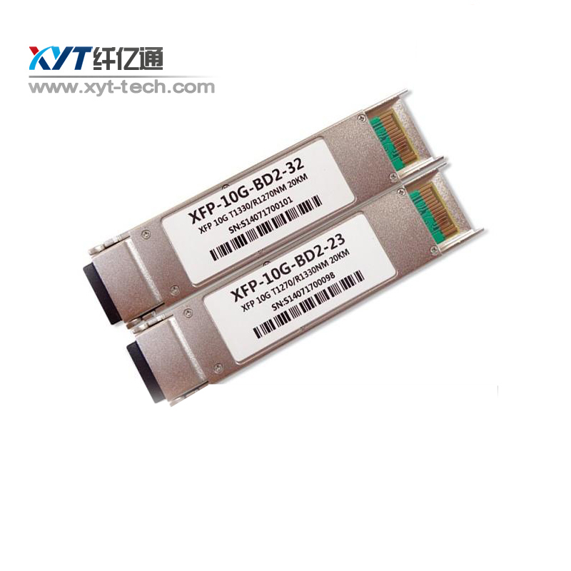 XFP module 10G BIDI XFP 20KM 1270/1330nm Optical Transceiver Module