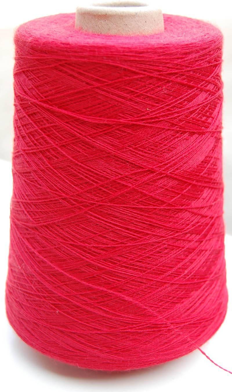 Anti-worm Wool Yarn