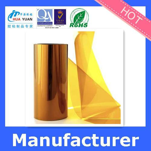 China polyimide film HY250 for bar code label, machine part , electronic component , electrical insu