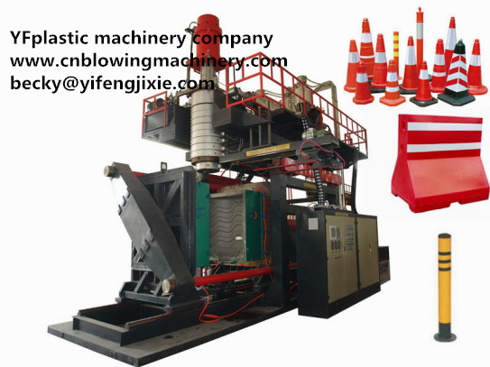 factory price road barrier blowing machinery