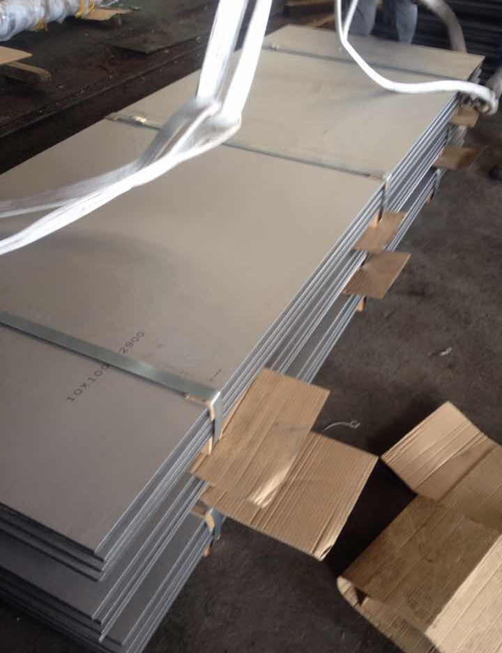 EN 1.4418 ( DIN X4CrNiMo16-5-1 ) Hot rolled Stainless steel plates
