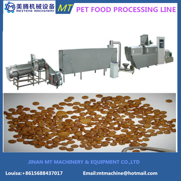 2017 dry dog food extrusion making machine