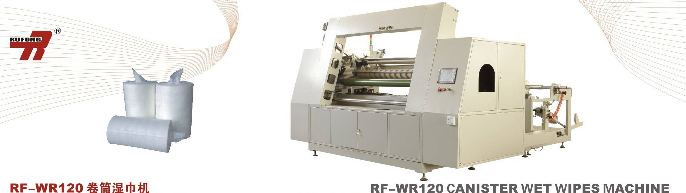 RF-WR150 Canister Wet Wipes Machine