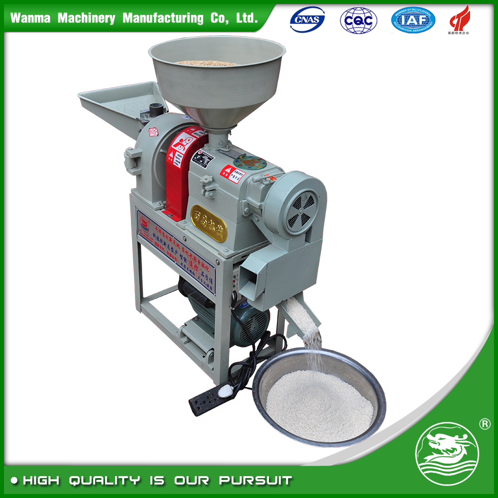 WANMA1191 High Capacity Mini Combine Parboiled Set Rice Mill Equipments
