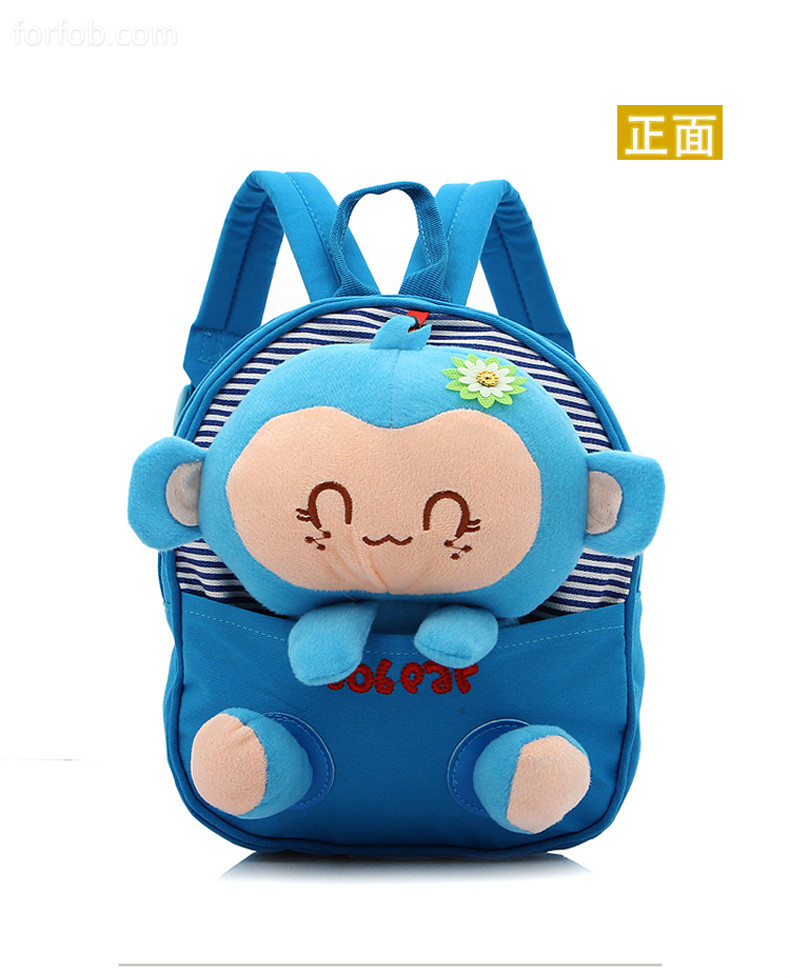Kids Soft Cartoon Baby Backpack Animal Image School Bag
