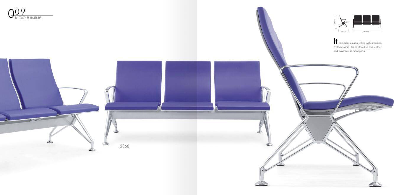 Bowson furniture  waiting chair