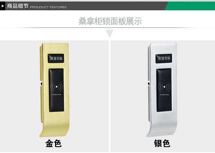 wholesale price gym locker lock RF card cabinet lock