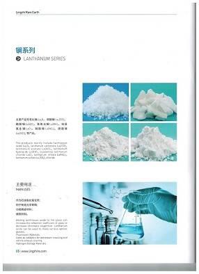 rare earth oxide