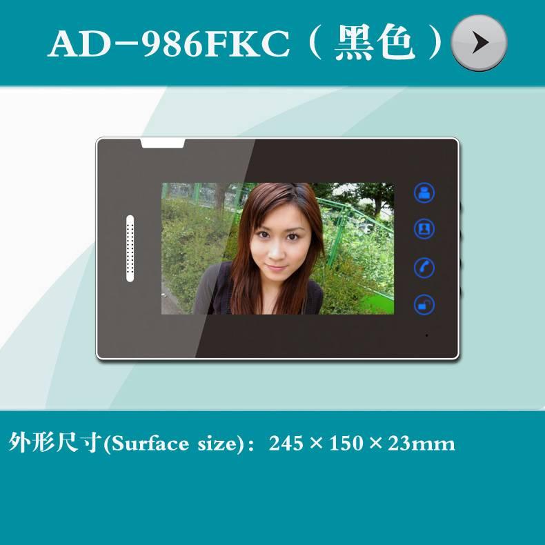 Video Door Phone Shell 7 Inch Hands-free