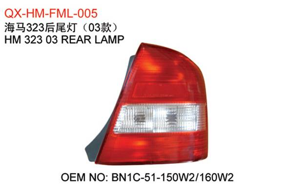 Hainan Mazda 323 03 tail lamp