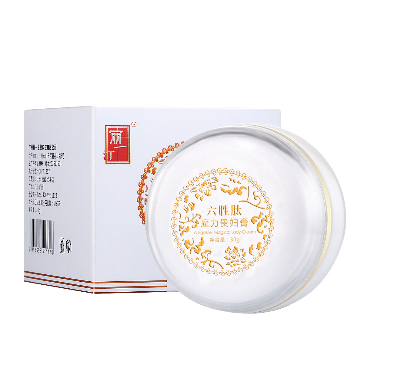 Skin Brightening Pearl Cream