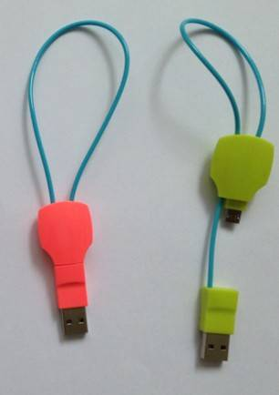 Key Shape Charging Data Sync Cable
