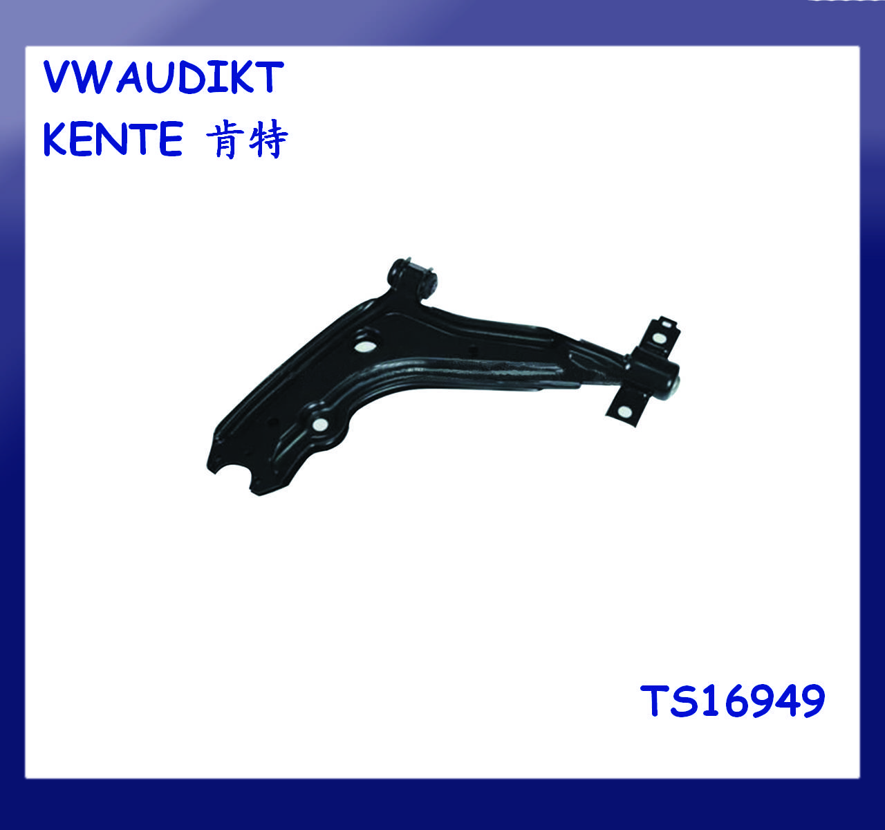 Auto parts VW Skoda control arm OEM 6U0407151A LH