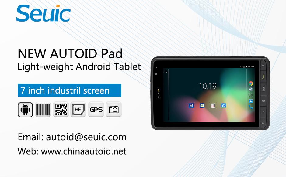Industrial PDA Handheld RFID Reader-AUTOID PAD