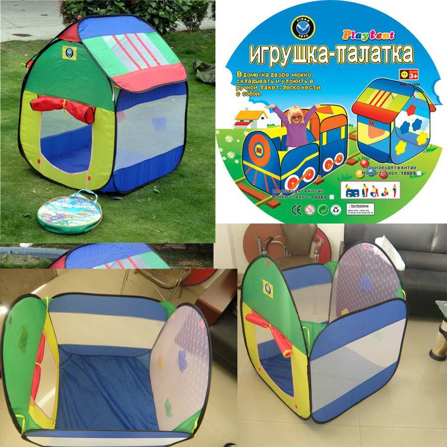 Wholesale - and retail Kid's tents/house kid's tent/outdoor tents/Camping tents/pop up tent