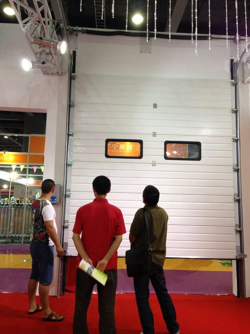 Xin Guangda Automatic Door Co. Ltd.