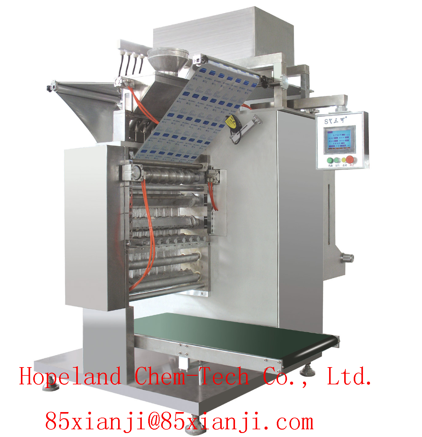 Automatic Four-Side Sealing Packing Machine