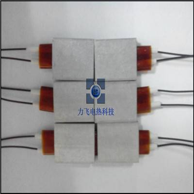 PTC heaters  for foot bathtub