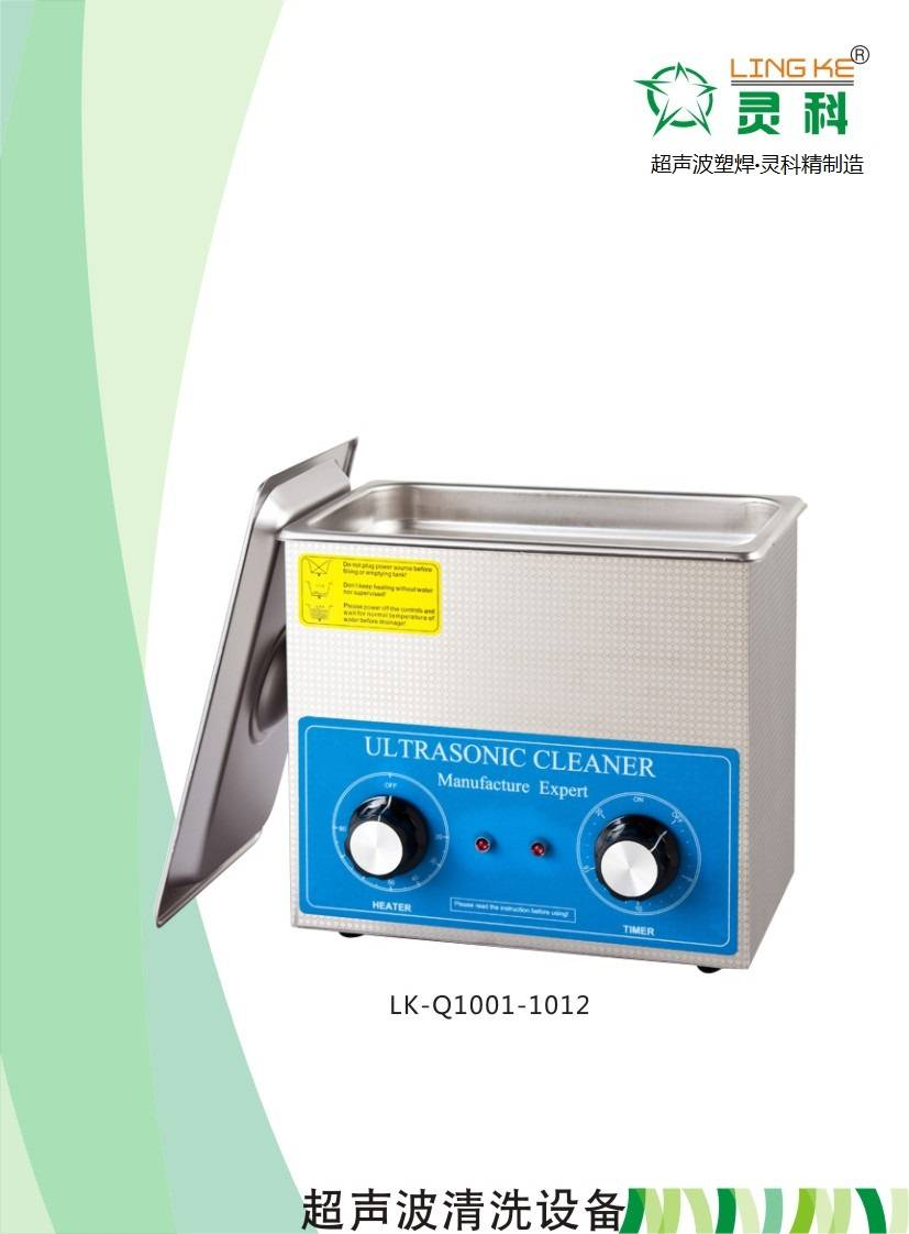 Ultrasonic Cleaning Machine with 1.3L~30L Capacity