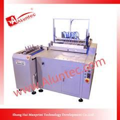 Automatic Case Maker (Automatic Case Maker (AL-80H) )