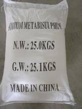 sodium pyrosulfite