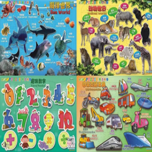 art-puzzle 16pieces