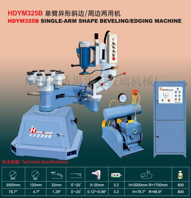 Glass Shaped Machines/HDYM325B Single-arm Shape Beveling/Edging Machine