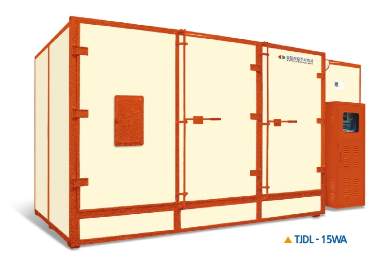 Dryer for agricultural & marine products