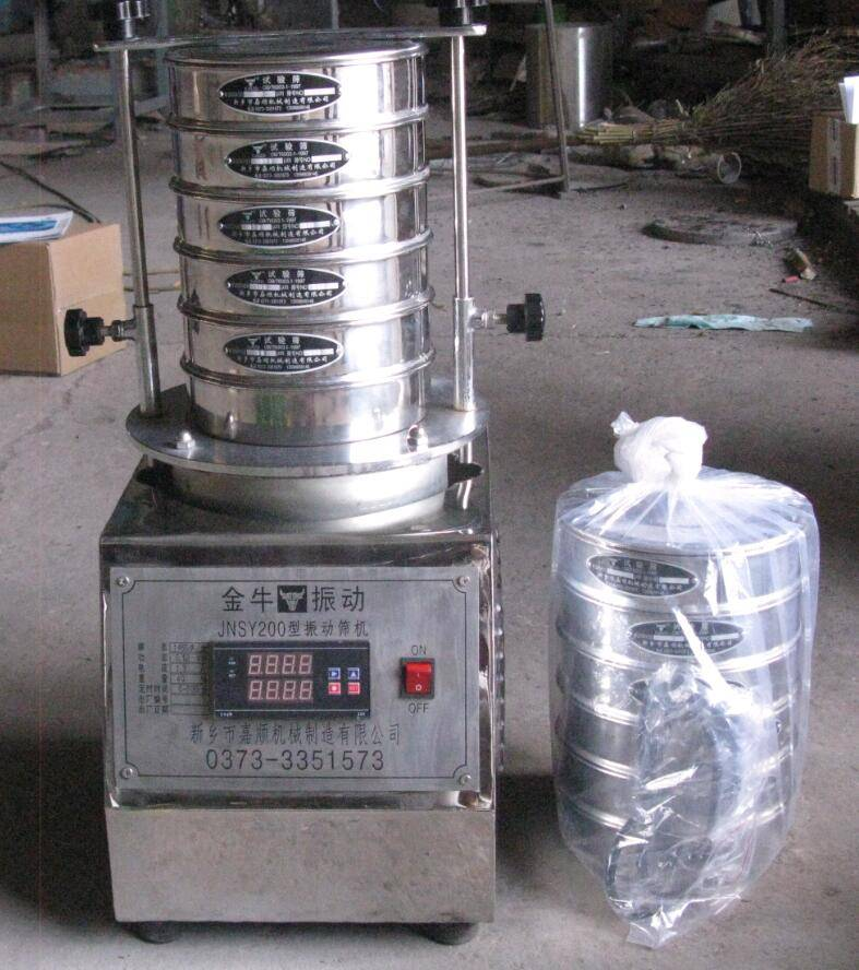 High Efficiency SY Laboratory Equipment Vibro Sifter For Testing