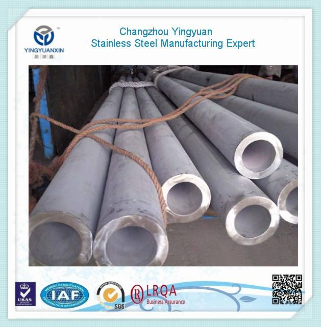 Compressive strength stainless steel pipe used for high pressure applications