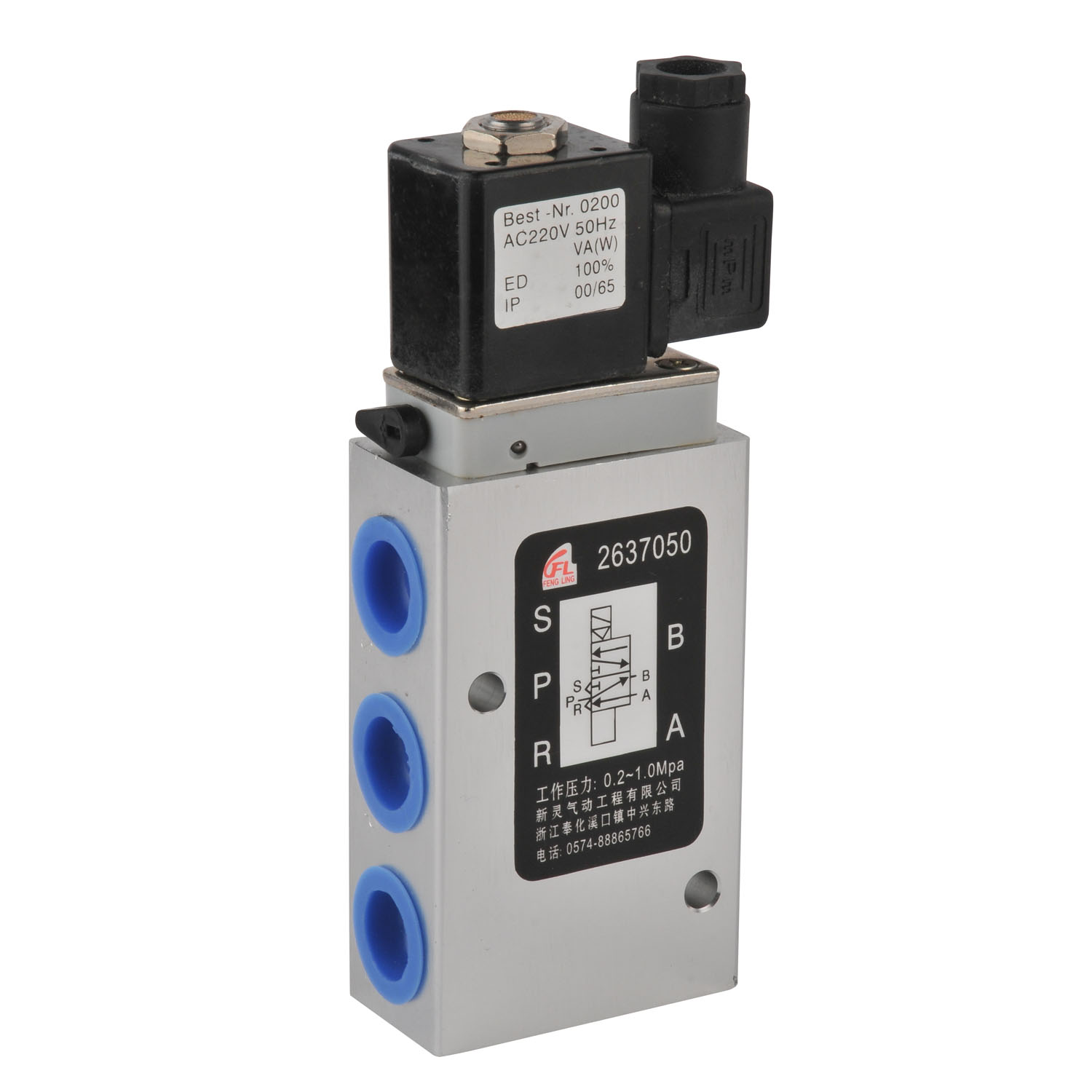 High frequency five-way valve solenoid valve 263 series AC/DC