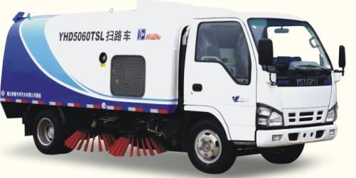 CHD5060TSL road sweeper truck