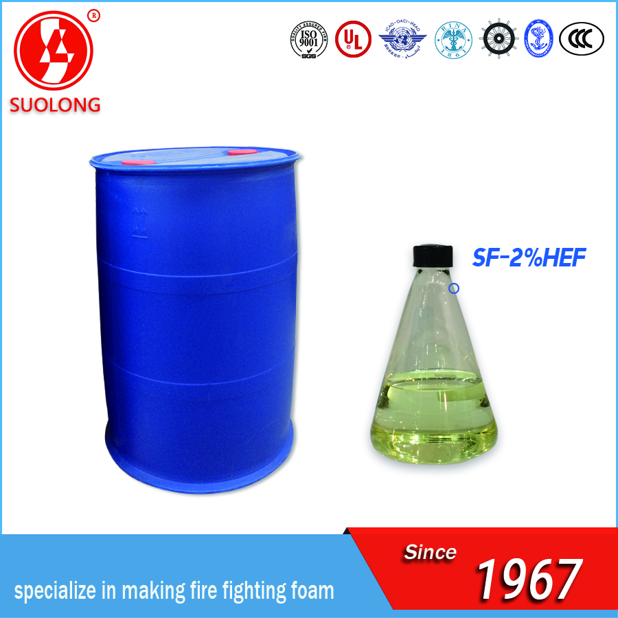 High Expansion Foam Extinguishing Agent/foam concentrate