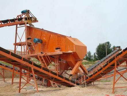 vibrating screen high efficiency high quality  seperator for coal metallurgical power generation