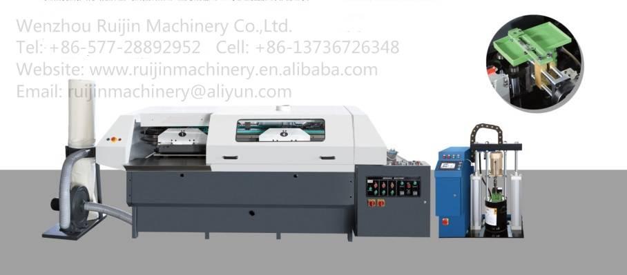 JBT50/4D PUR Ellipse Binding Machine