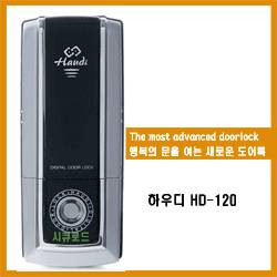 Haudi Digital Door Lock HD-1200
