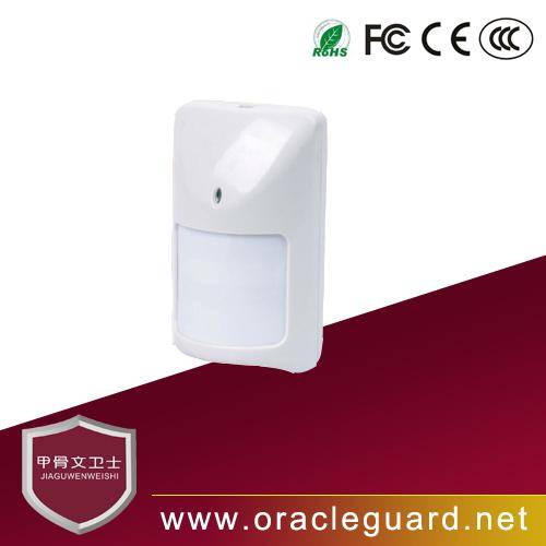 JGW-HW111W wireless (ignoring  pet) infrared detector;