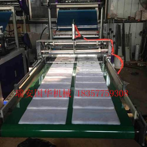 t-shirt flat bag making machine
