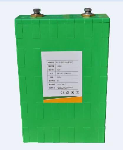 LiFePO4 Battery Packs-Lithium Iron Phosphate Battery 3.2V 160AH